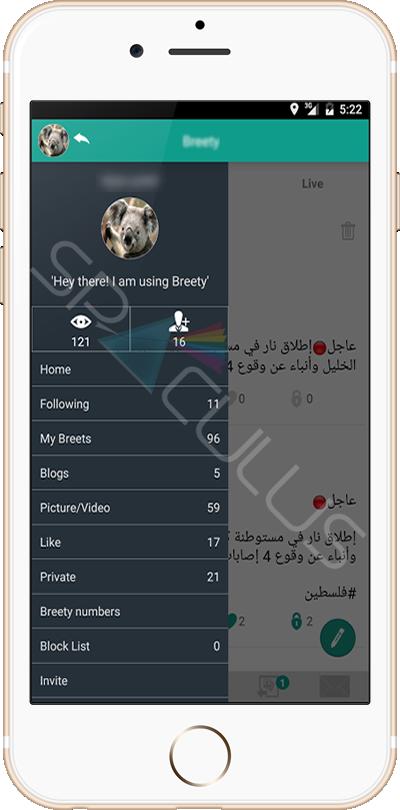 Breety Apps portfolio1