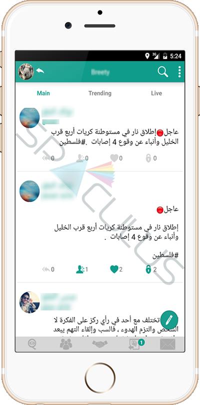 Breety Apps portfolio2