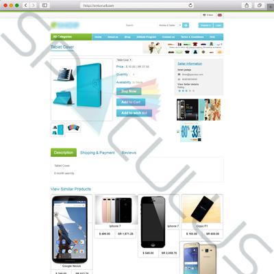 E-shop portfolio-4